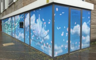 vitrine-gallery-uk-contra-vision-perforated-vinyl
